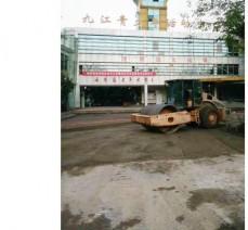 九江市青少年宮路面改造水穩層攤鋪工程